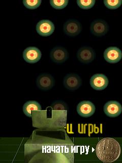 Скачать игру игровые автоматы на sony ericsson игровые автоматы играть бесплатно колумб