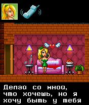 Секссити игра