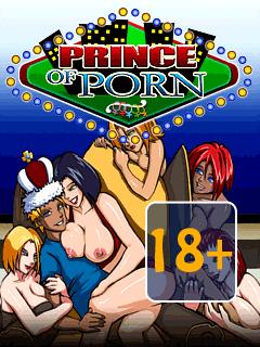 Порно игры для se бесплaтно